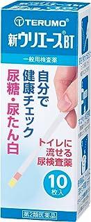 【第2類医薬品】新ウリエースBT 10枚