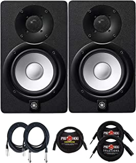 Yamaha HS Series HS5 2-Way 70W Bass Reflex Bi amplified Nearfield Powered Studio Monitor Pair Bundle with 20ft XLR Cables, TRS to XLR Cables, and 1/8th Inch to XLR Stereo Breakout Cable
