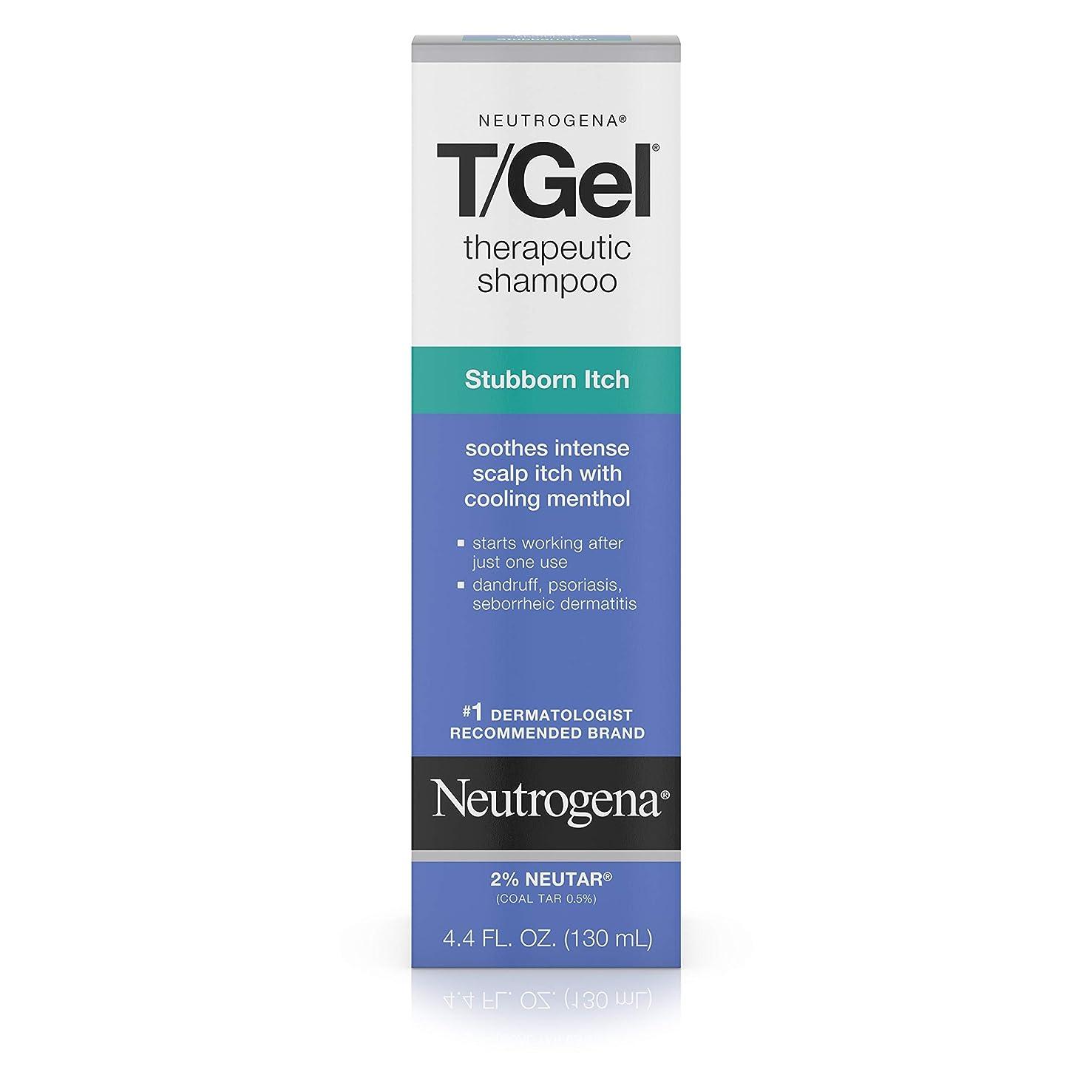 扱うショットボクシングNeutrogena T-Gel Shampoo Original 130 ml (並行輸入品)