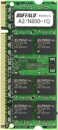 BUFFALO PC2-6400 800MHz対応 200Pin用 DDR2 S.ODIMM for Mac 1GB A2/N800-1G