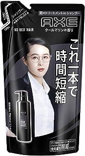 アックス ブラック ノーベッドヘアシャンプーポンプ (寝ぐせが気になる方に) つめかえ用 280g (クールマリンのさりげない香り)