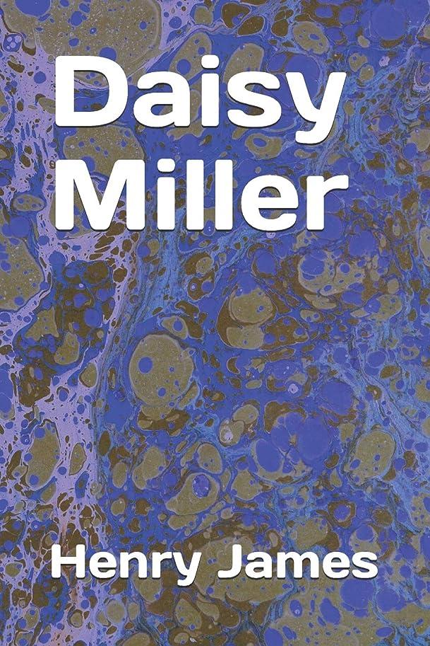 タンザニア迫害する接地Daisy Miller
