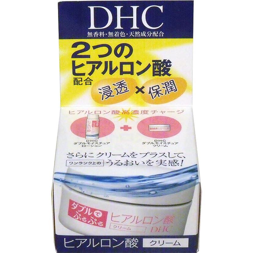 折る句揺れるDHC ダブルモイスチュア クリーム 50g