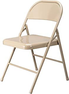 OFM Essentials Collection Multipurpose Metal Folding Chair, Pack of 4, in Antique Linen (ESS-8200-ALN)