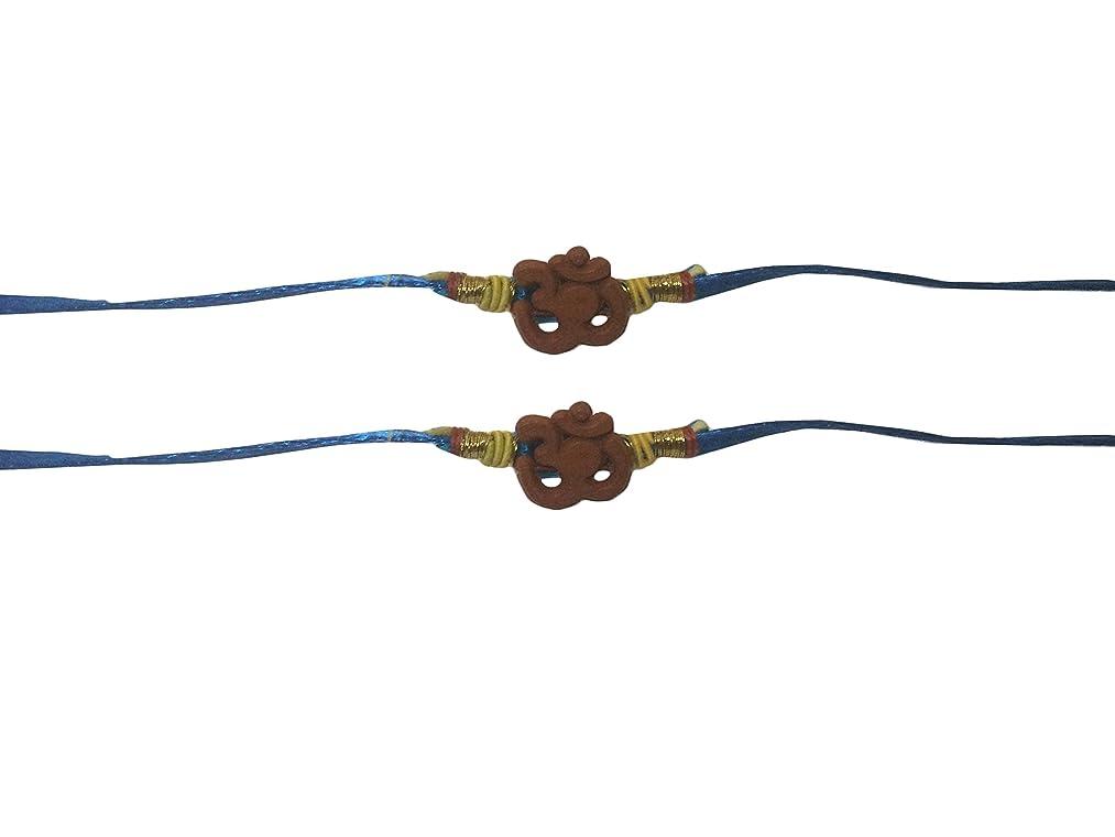 Set of Two Rakhi, Om Design Rakhi thread, Raksha bandhan Gift for your Brother, Vary Color and Multi Design gt5067788