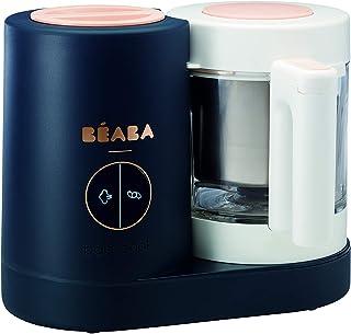 BÉABA Babycook Néo Robot de cocina para bebés 4 en 1,