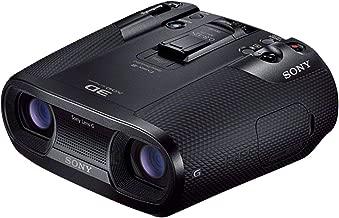 Sony DEV-50V Full HD Recording Binoculars