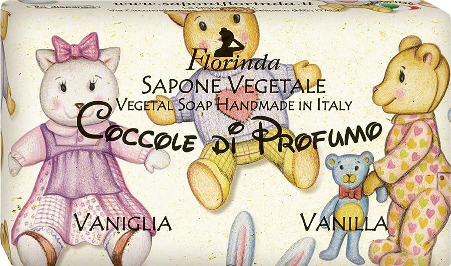 コイルシールド偏心フロリンダ フレグランスソープ おもちゃシリーズ バニラ