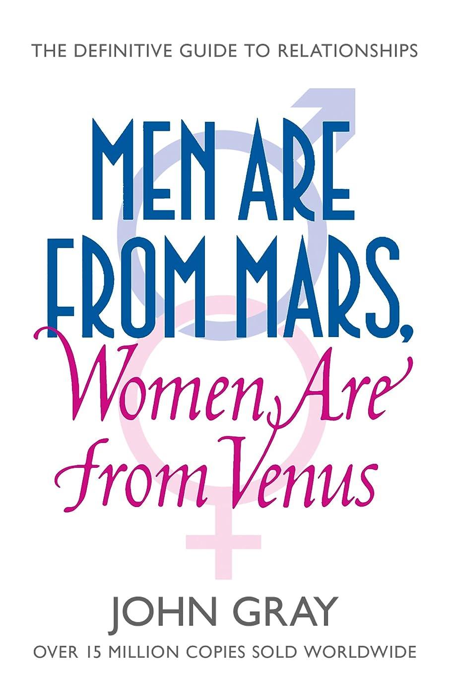 抗生物質一緒やろうMen Are from Mars, Women Are from Venus: A Practical Guide for Improving Communication and Getting What You Want in Your Relationships: How to Get What You Want in Your Relationships (English Edition)