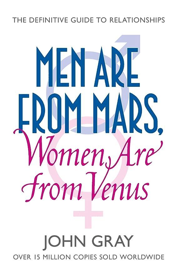 電話をかける電子レンジ楽しませるMen Are from Mars, Women Are from Venus: A Practical Guide for Improving Communication and Getting What You Want in Your Relationships: How to Get What You Want in Your Relationships (English Edition)