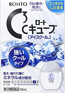ROHTO C Cube Strong minty Contact Eye Drops13ml(Japan Import) (1)