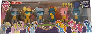 mlp figure lot