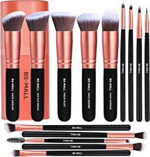 BS-MALL Makeup Brushes Premium Synthetic Foundation Powder Concealers Eye Shadows Makeup 14 Pcs...