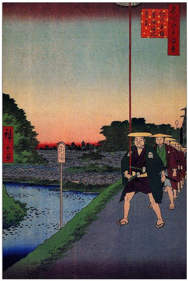 ArtPlaza Hiroshige Utagawa - Distant of Dec Fees free View Tameike Akasaka Excellent