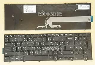 FidgetKute New for Dell Vostro 3546 3561 3562 3565 3568 Keyboard US & Arabic No Backlit Show One Size