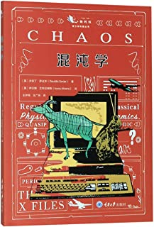 Introducing Chaos: A Graphic Guide (Chinese Edition)