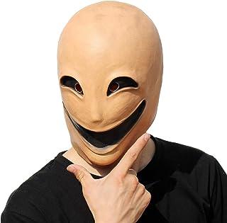 PartyHop - Graciosa Sonrisa Alienígena Mascara De Latex