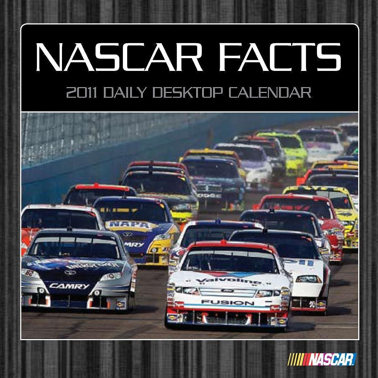 伝染性怒り拮抗するNascar Facts 2011 Daily Calendar