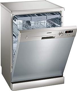 Siemens iQ100 SN215I01FE lavavajilla Independiente 14 cubiertos A++ - Lavavajillas (Independiente, Tamaño completo (60 cm), Cromo, Acero inoxidable, Botones, Giratorio, 1,75 m)
