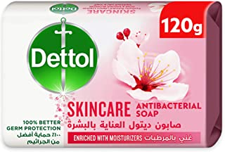 Dettol Skincare Anti-Bacterial Bathing Soap Bar for effective Germ Protection & Personal Hygiene (protects against 100 ill...