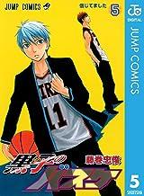 表紙: 黒子のバスケ モノクロ版 5 (ジャンプコミックスDIGITAL) | 藤巻忠俊