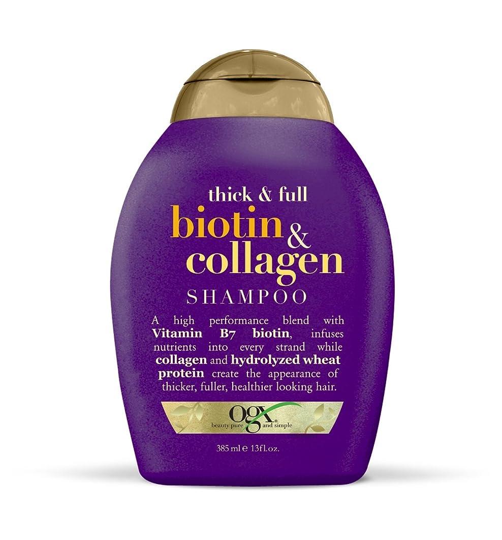 湿原ましい衝突OGX Thick & Full Biotin & Collagen Shampoo 380ml シック&フルビオチン&コラーゲンシャンプー [並行輸入品]
