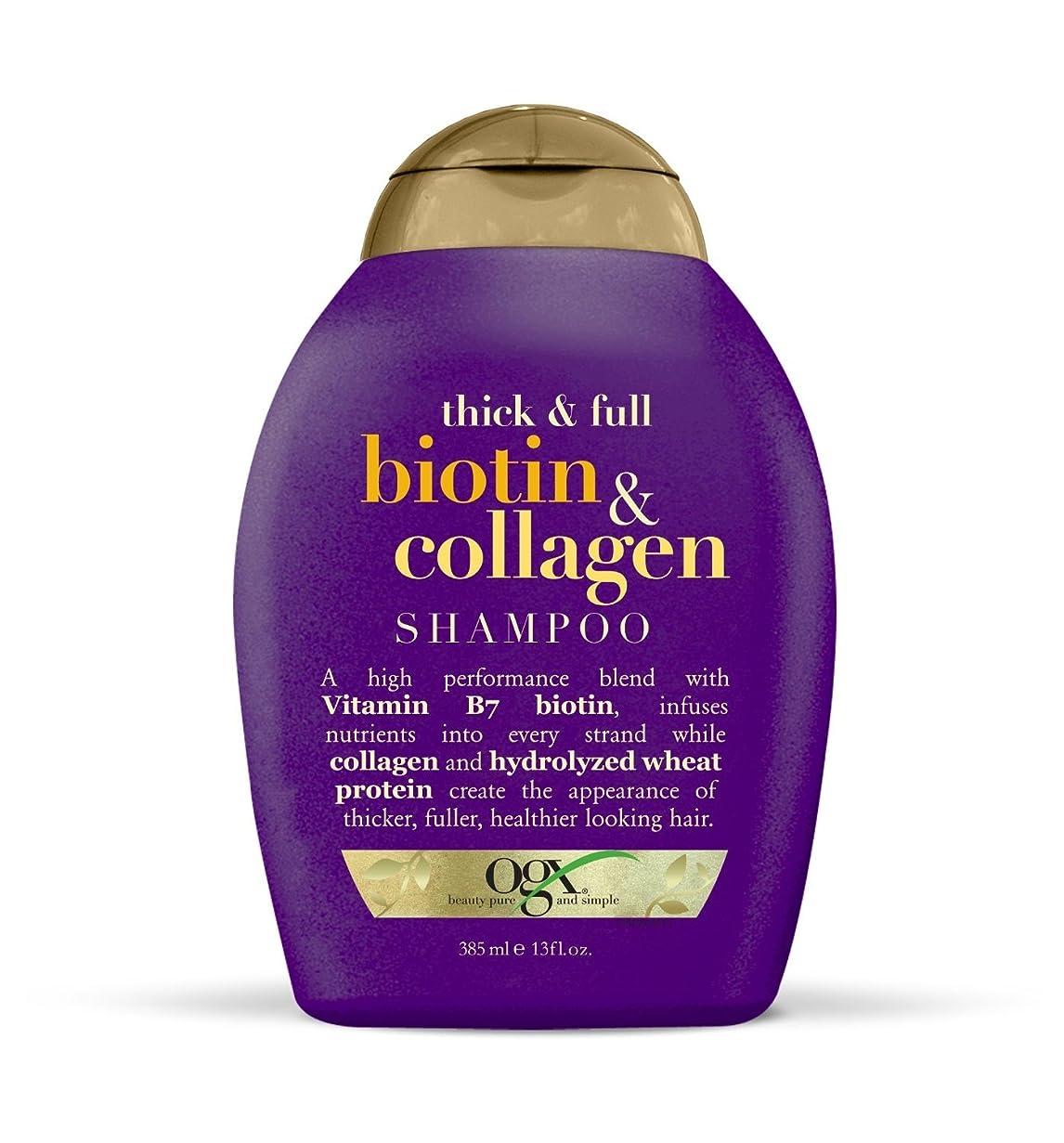前兆水族館責任者OGX Thick & Full Biotin & Collagen Shampoo 380ml シック&フルビオチン&コラーゲンシャンプー [並行輸入品]