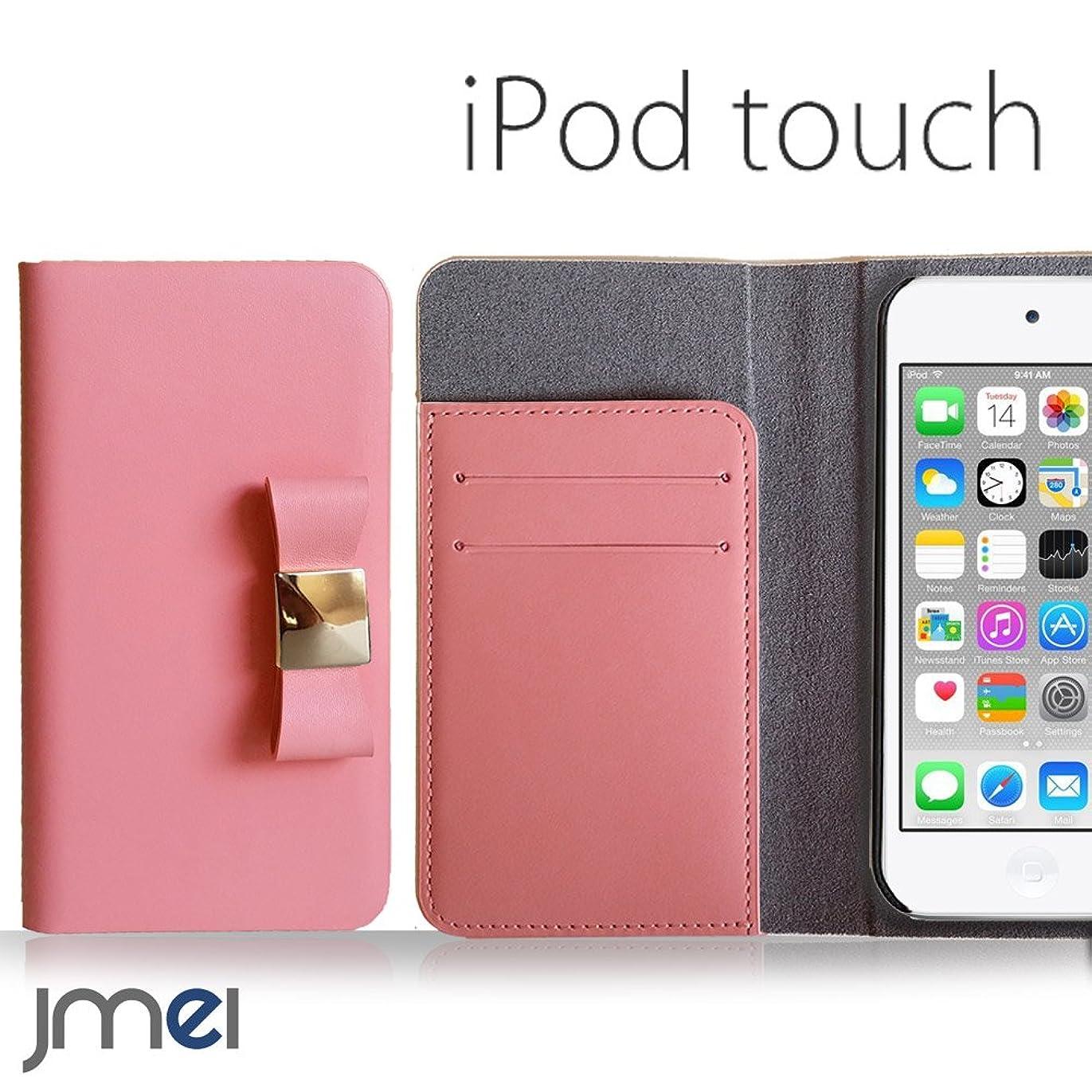 好ましい慣れる差別的iPod touch 6 5 カバー 本革 JMEIレザーリボンフリップケース MUSA ライトピンク