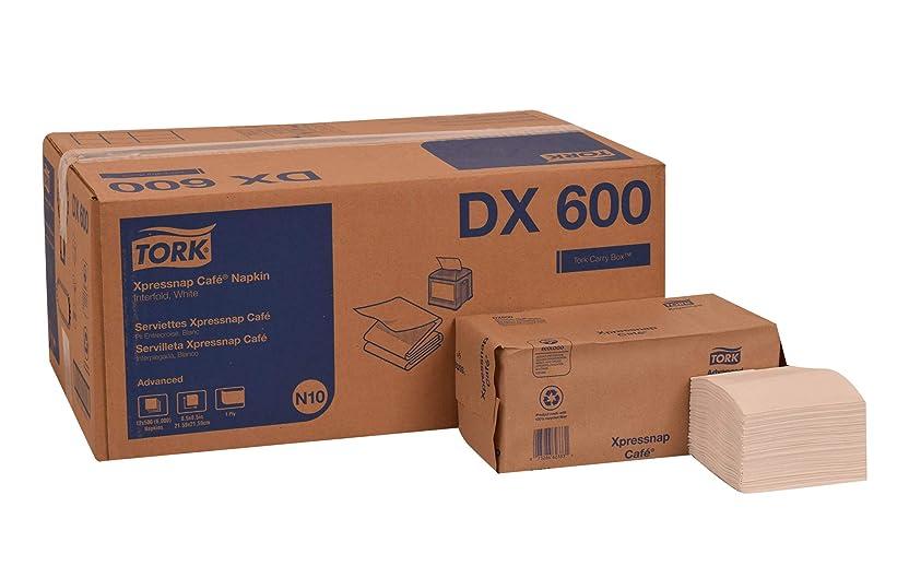 闇保守的マネージャーTORK DX600アドバンスXpressnapカフェディスペンサーナプキン、インターフォールド、1プライ、8.5