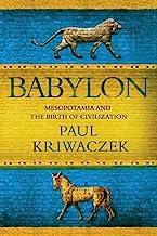 بابل: بین النهرین و تولد تمدن