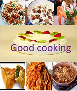 Good cooking: cooking book