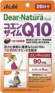 ディアナチュラスタイル コエンザイムQ10 20粒 (20日分)