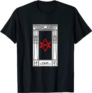 Thelema shirt Portal Unicursal hexagram symbol Magick T-Shirt