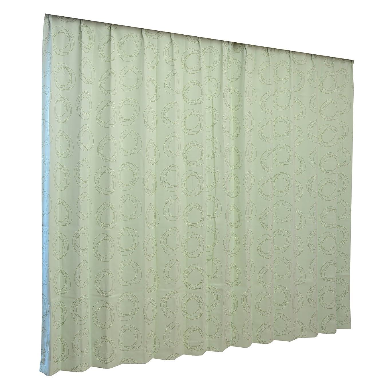 ぬれたモネ蓮Haruka?Style(ハルカ?スタイル) 1級遮光カーテン2枚組 ドットステラ 幅100×丈200cm グリーン