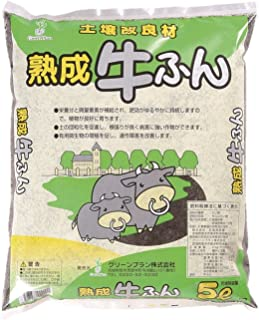 グリーンプラン 土壌改良材 熟成牛ふん5L