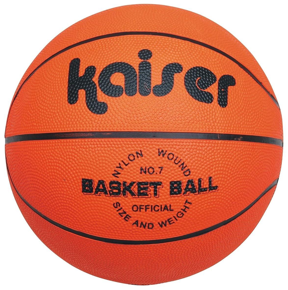 意味のある慢な静けさKaiser(カイザー) キャンパス バスケット ボール 7号 KW-496 BOX入り 高校男子~一般男子用 練習用 空気入れ レジャー ファミリースポーツ