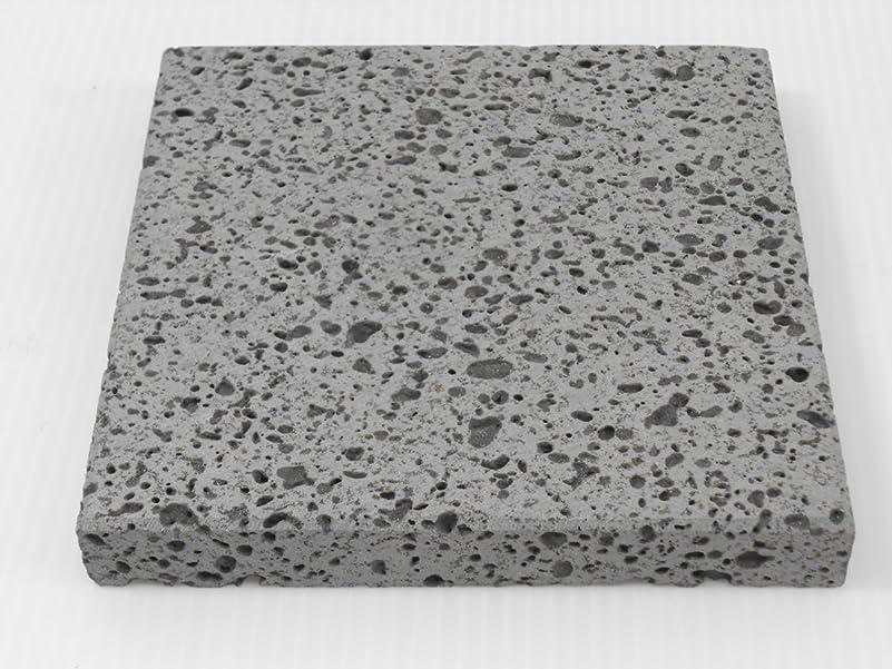 油そっと変成器溶岩プレート21x21x厚み2cm