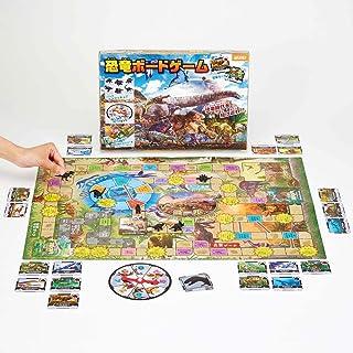 恐竜ボードゲーム【リアル駒フィギュア付】