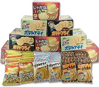 東豊製菓 ポテトフライ 3種240個 詰め合わせセット