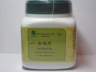 Best jin qian cao herb Reviews