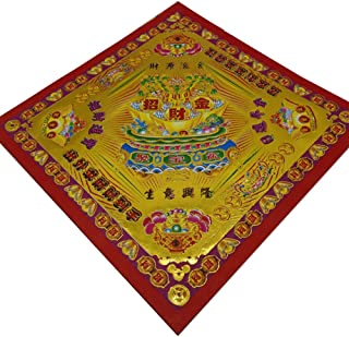 zeestar 40個Chinese Joss Incense用紙/Incense用紙?–?For Ancestral Worship?–?zhaocaijin
