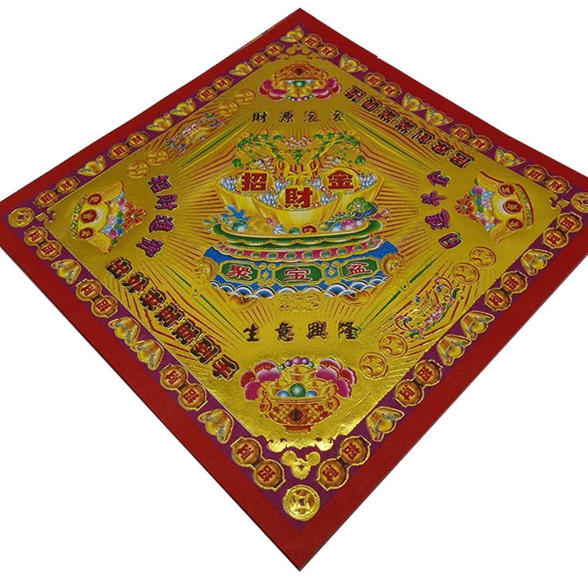 マットレスフラスコあごzeestar 40個Chinese Joss Incense用紙/Incense用紙?–?For Ancestral Worship?–?zhaocaijin