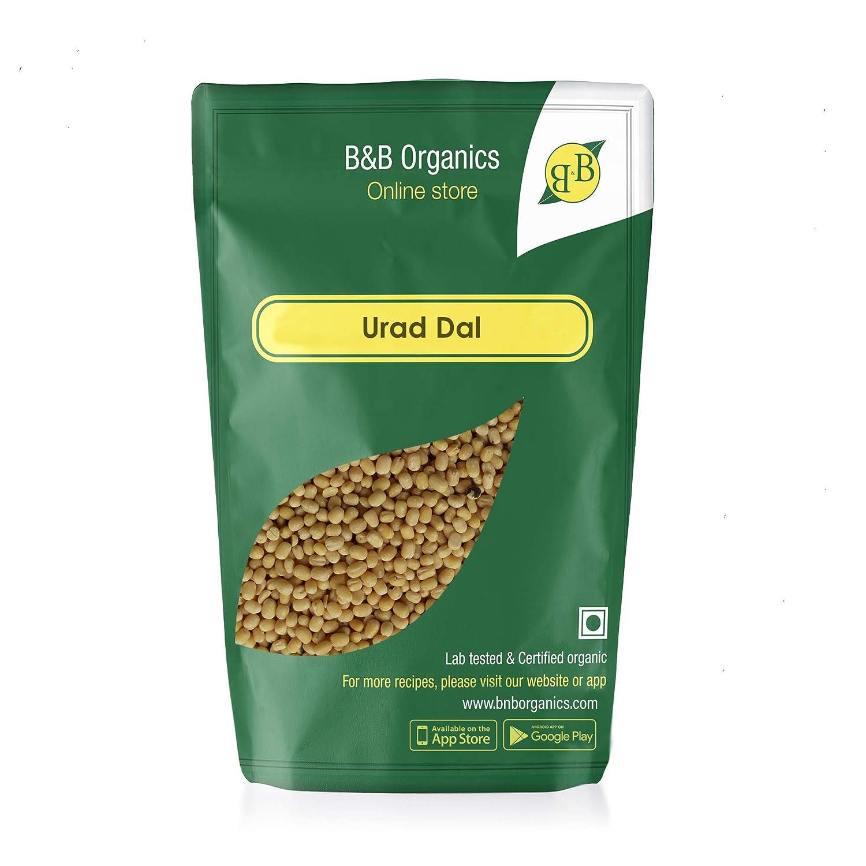 El Paso Mall BB Organics Outlet ☆ Free Shipping Urad Dal pound 1 Kg 2.2