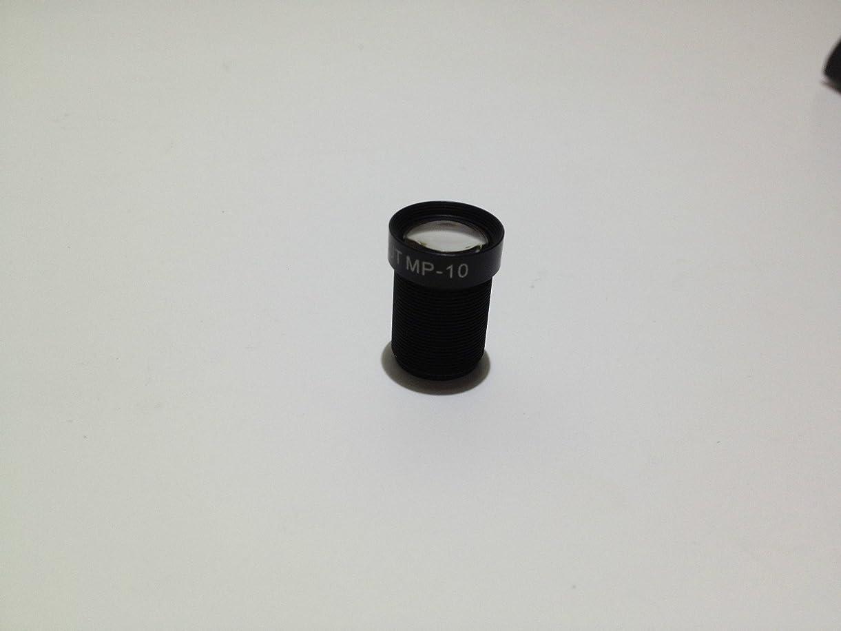 RageCams 5.4mm 11mp Lens for GoPro Hero 2 aqeix7575
