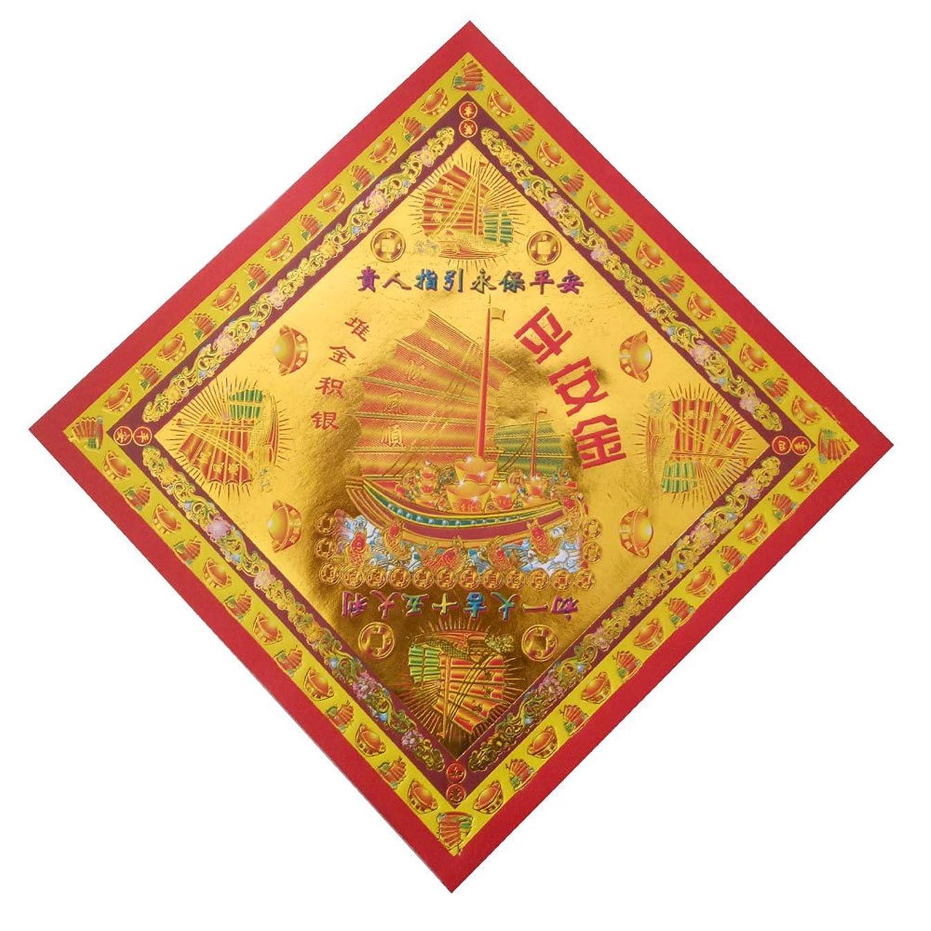 パック殺しますセレナzeestar祖先Incense用紙/Joss用紙ハイグレードカラフルwithゴールドの箔の祖先Praying 7.6インチx 7.6インチ、40個