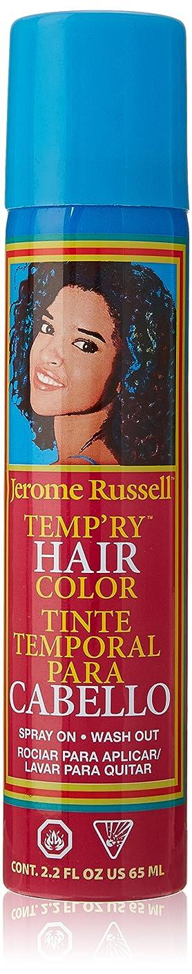 部屋を掃除する共感する全滅させるJerome Russell 一時的なスプレー、オレンジ 1パック オレンジ
