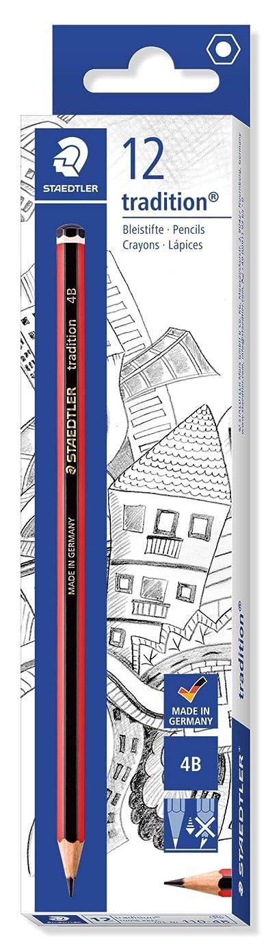 立法入札チャンピオンシップステッドラー 鉛筆 一般用 トラディッション 110-4B 12本