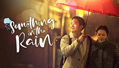 Something in the Rain - Season 1