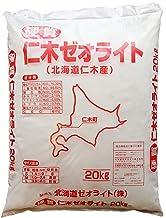 硬質天然ゼオライト20kg (0-1ミリ)