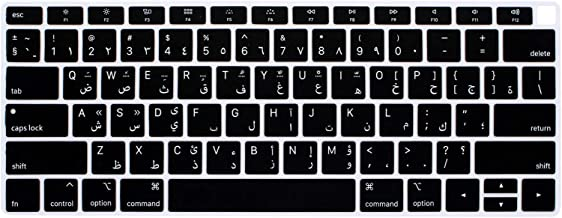 Ultra Thin Arabic Language Black Keyboard Cover Protective Skin Compatible Newest MacBook Air 13 inch with Retina Display Model A1932, 2018 Release (not fit Old Version MacBook Air 13